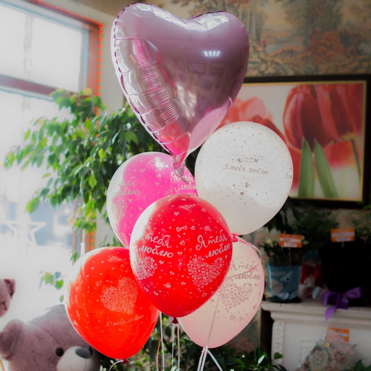 """Набор шаров """"Сердечность"""""""